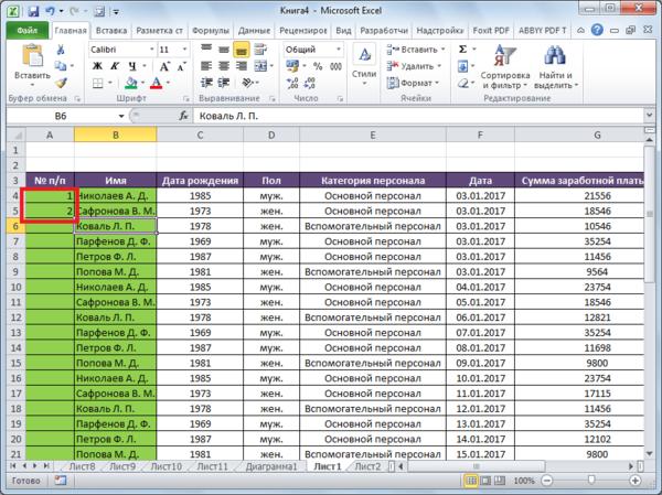 Нумерация первых строк в Microsoft Excel