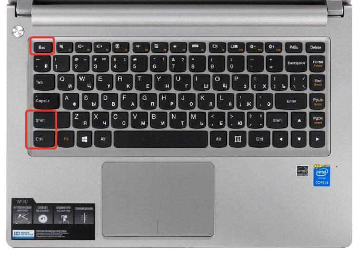 Одновременно нажимаем клавиши «Ctrl+Shift+Esc» для открытия «Диспетчера задач»