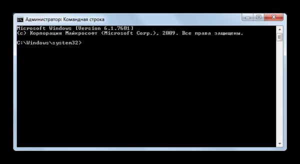 Окно интерфейса командной строки в Windows 7