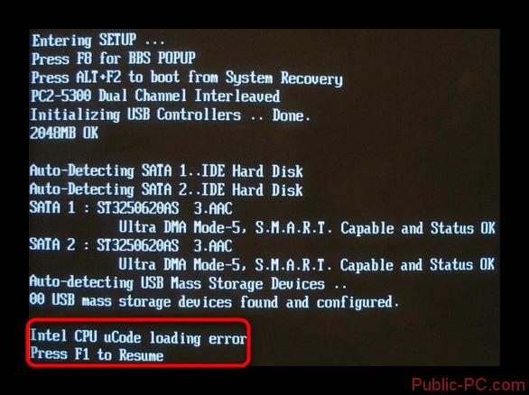 Oshibka-Intel-CPU-uCode-loading-error-pri-zagruzke-kompyutera