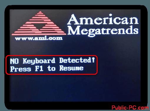 Oshibka-No-Keyboard-Detected-pri-zagruzke-kompyutera