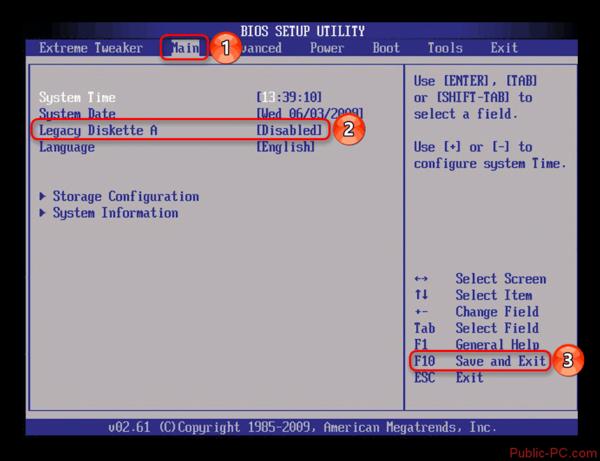 Otklyuchenie-Floppy-na-AMI-BIOS