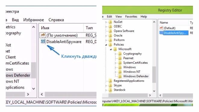 отключение службы Antimalware Service Executable через редактор реестра