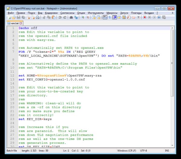 Открытие файла скрипта в программе Notepad++ для настройки сервера OpenVPN