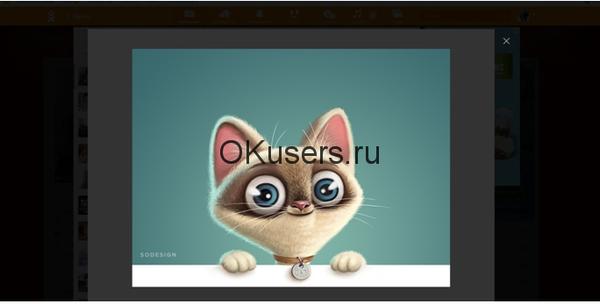 Открываем фотографию в Одноклассниках