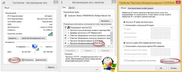 Отсутствуют сетевые протоколы Windows 10 threshold 2-6