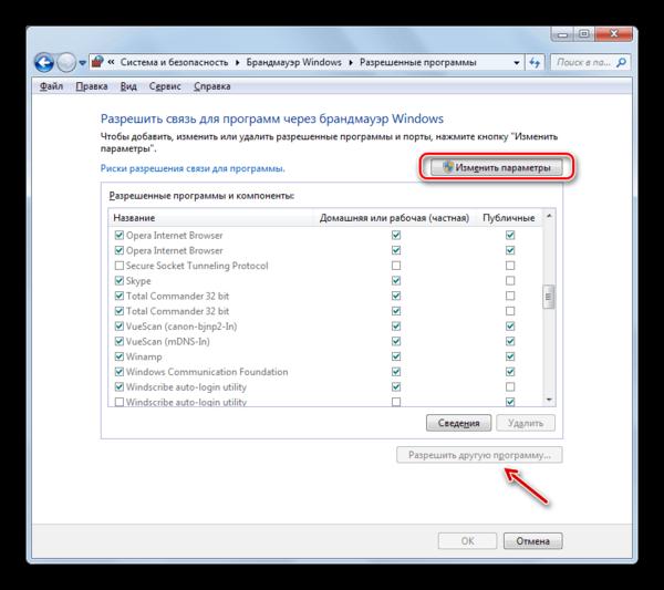 Переход к изменению параметров в окне разрешения программ настройки брандмауэра Виндовс в Windows 7