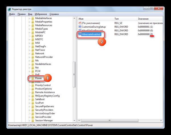Переход к редактированию параметра HibernateEnabled в системном реестре в Windows 7