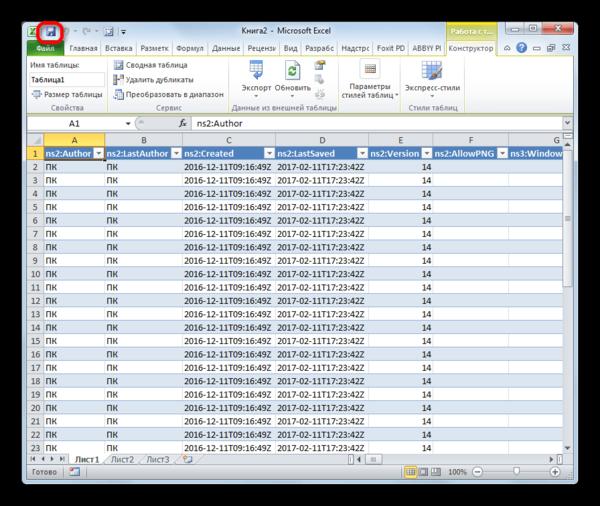 Переход к сохранению нового файла в Microsoft Excel
