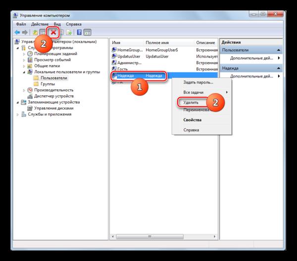Переход к удалению учетной записи в папке Пользователи в окне Управление компьютером в Windows 7
