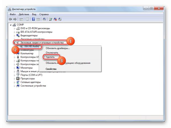 Переход к удалению звуковой карты в Диспетчере устройств в Windows 7