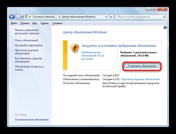 Переход к установке необязательных обновлений в окне Центра обновления в Windows 7