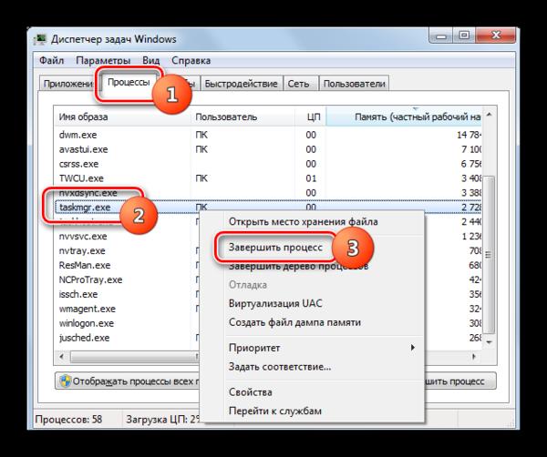 Переход к завершению процесса TASKMGR.EXE через контекстное меню в Диспетчере задач
