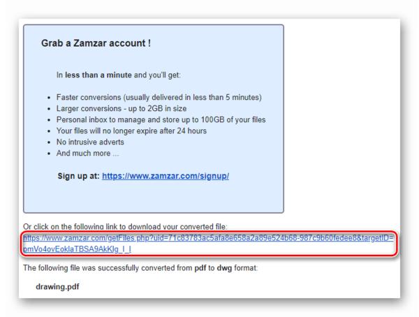 Переход ко скачиванию готового DWG-файла с онлайн-сервиса ZamZar