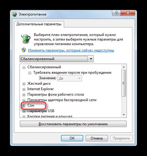 Переход по пункту Сон в окне изменения дополнительных параметров питания в Windows 7