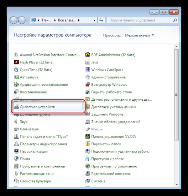 Переход в Диспетчер устройств в Панели управления Windows