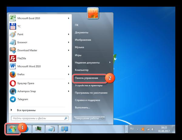 Perehod-v-Panel-upravleniya-cherez-menyu-Pusk-v-Windows-7