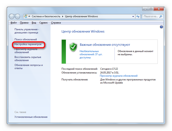 Переход в окно настройки параметров через Центр обновлений в Windows 7