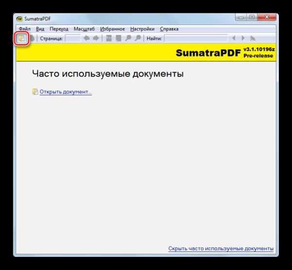 Переход в окно открытия файла через иконку на панели инструментов в программе SumatraPDF