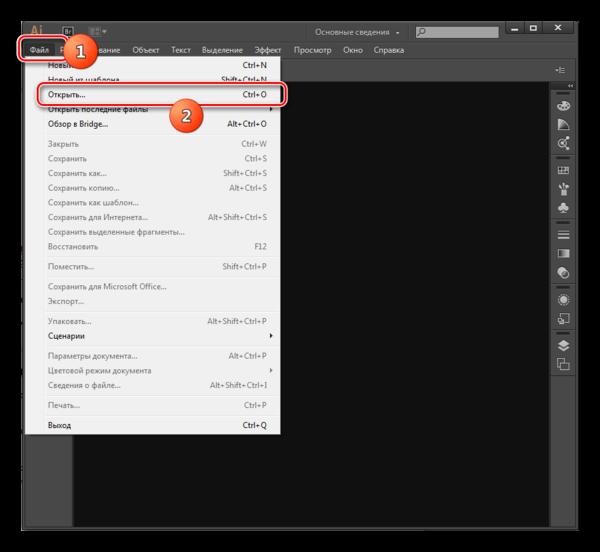 Переход в окно открытия файла через верхнее горизонтальное меню в программе Adobe Illustrator