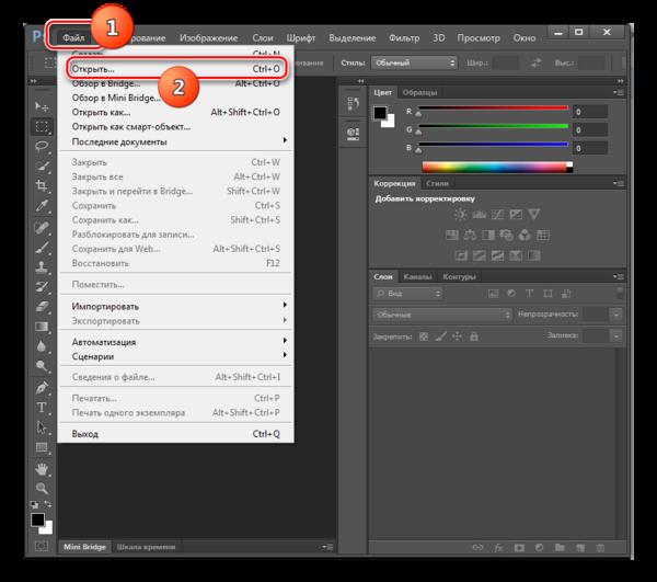 Переход в окно открытия файла через верхнее горизонтальное меню в программе Adobe Photoshop