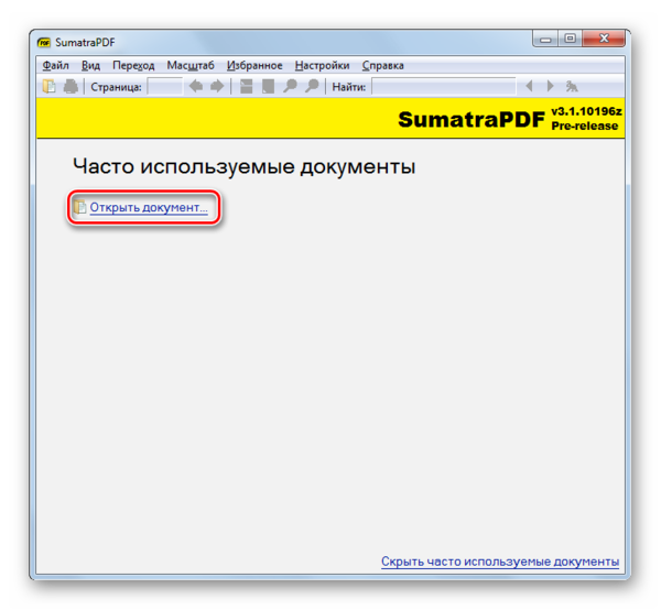Переход в окно открытия файла в программе SumatraPDF