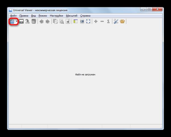 Переход в окно открытия файла значок на панели инструментов в программе Universal Viewer