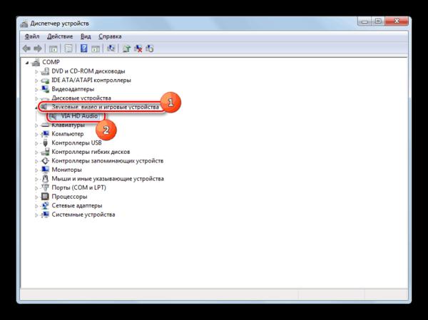 Переход в окно свойств звуковой карты в Диспетчере устройств в Windows 7