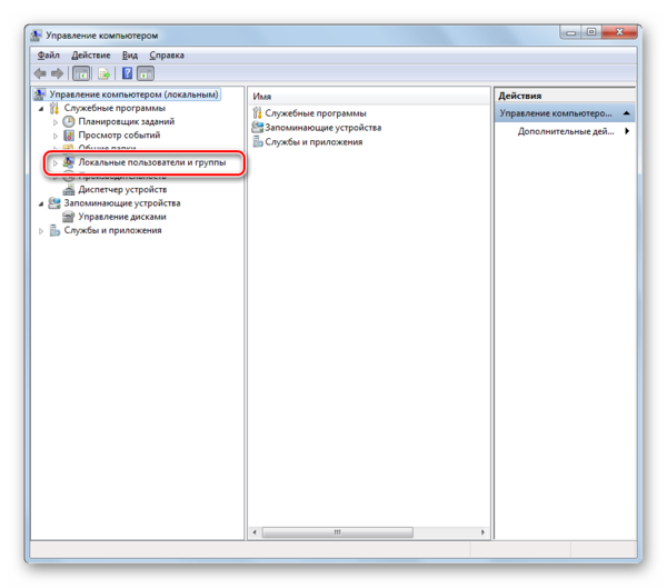 Переход в раздел Локальные пользователи и группы в окне Управление компьютером в Windows 7
