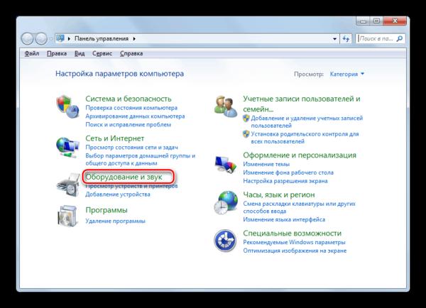 Переход в раздел Оборудование и звук в Панели управления в Windows 7