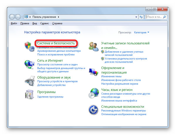 Переход в раздел Система и безопастность в окне панели управления в Windows 7
