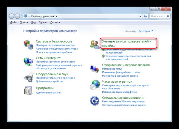 Переход в раздел Учетные записи пользователей и семейная безопасность в Панели управления в Windows 7
