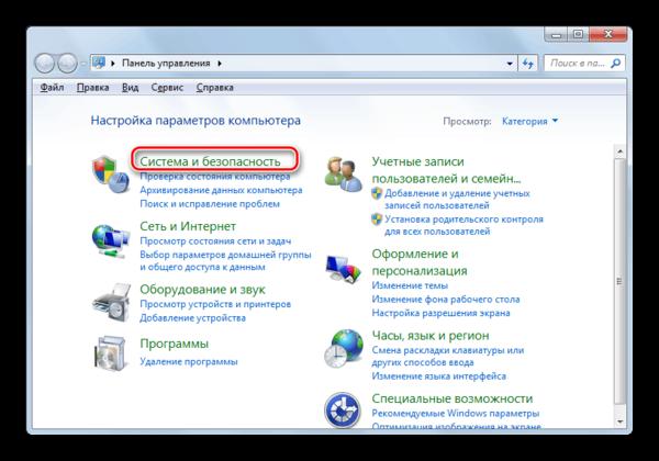 Переход в раздел система и безопасность в Панели управления в Windows 7