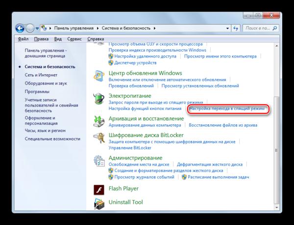 Перемещение в окно настройки перехода в спящий режим в разделе Система и безопасность Панели управления в Windows 7
