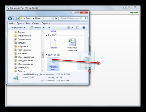 Перетаскивание файла TMP из Проводника Windows в окно File Viewer Plus