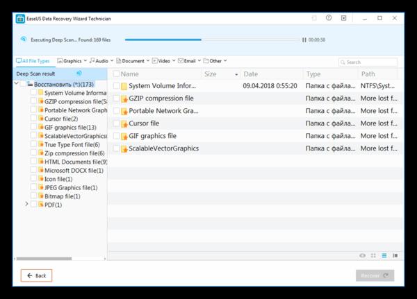 Поиск доступных файлов на неисправном устройстве через EaseUS Data Recovery Wizard
