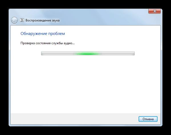 Поиск неполадок средством обнаружения проблем со звуком в Windows 7