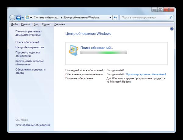 Поиск обновлений в окне Центра обновления в операционной системе Windows 7