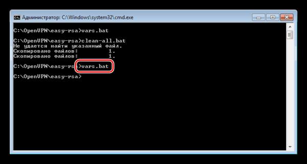 Повторный запуск скрипта конфигурации для настройки сервера OpenVPN