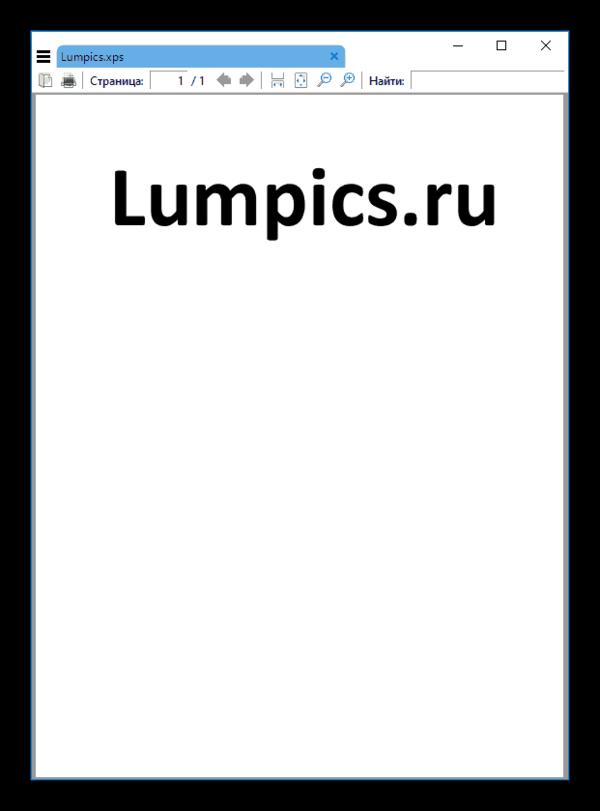 Пример просмотра SumatraPDF