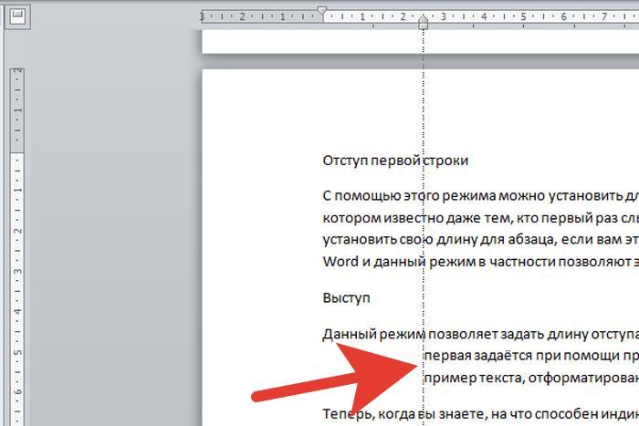 Пример текста с использованием параметра табуляции «Выступ»