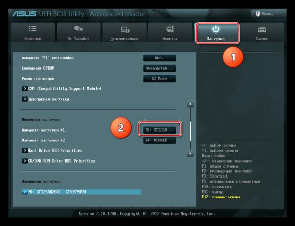 Приоритет загрузки в UEFI