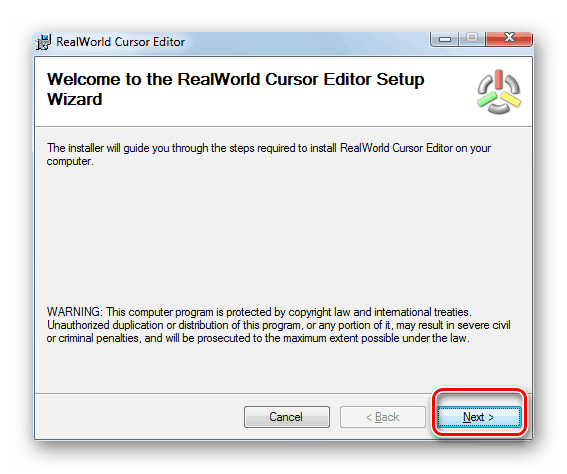 Приветственное окно инсталлятора программы RealWorld Cursor Editor в Windows 7