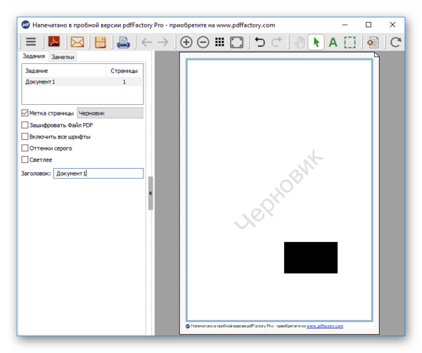 Программа для создания PDF файлов pdfFactory Pro