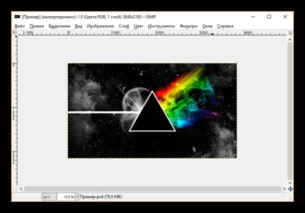 Просмотр документа в GIMP
