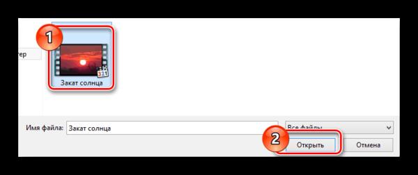 Процесс добавления видеоролика в письмо на сайте сервиса Rambler Почта