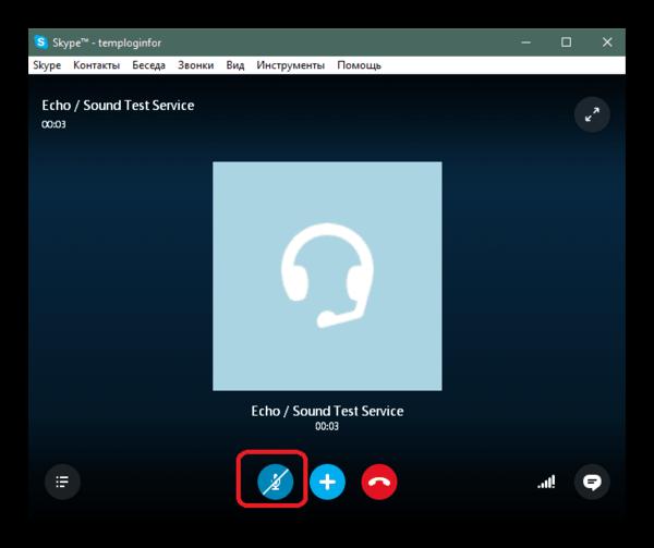Решение основных проблем с микрофоном в программе Skype
