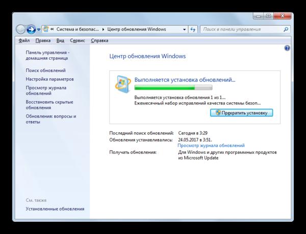 Процесс установки обновлений в окне Центра обновления в Windows 7