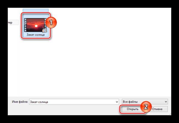 Процесс загрузки видеоролика для письма с ПК на сайте сервиса Gmail