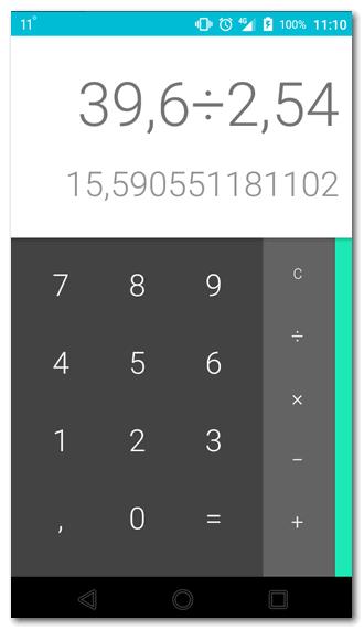 Расчет на калькуляторе смартфона